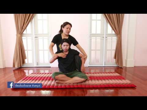 THAI MASSAGE STRETCHING TECHNIQUES : EASY STEP