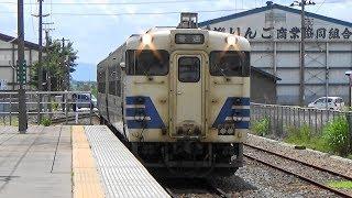 【キハ40系】 JR五能線 板柳駅に普通列車到着