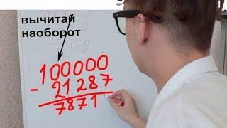 Mathematical lifehacks. Lifehacks in mathematics