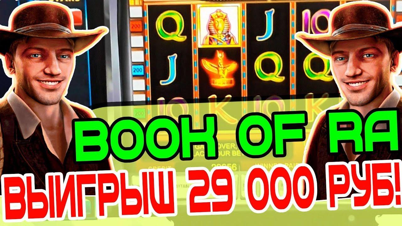 Шахрайство онлайн казино