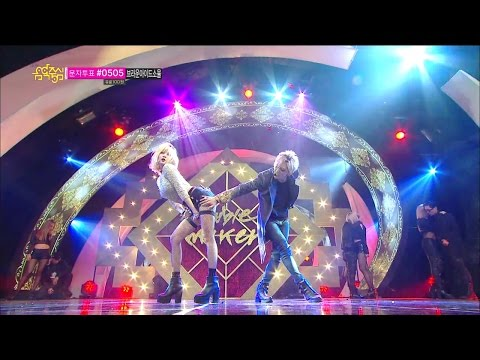 【TVPP】Trouble Maker - Now, 트러블 메이커 - 내일은 없어 @ Nominated Rank 1st, Music Core Live