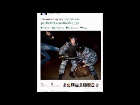 Убийство в Бирюлево: кавказец убил Евгения Щербакова