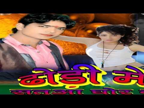 अँखीया शराबी एकर ༺❤༻ Bhojpuri Top 10 Songs 2017 New DJ Remix Video ༺❤༻Raja Premi [MP3]