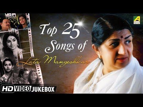 Top 25 Bengali Songs of Lata Mangeshkar | Bengali Songs Video Jukebox | লতা মঙ্গেশকর