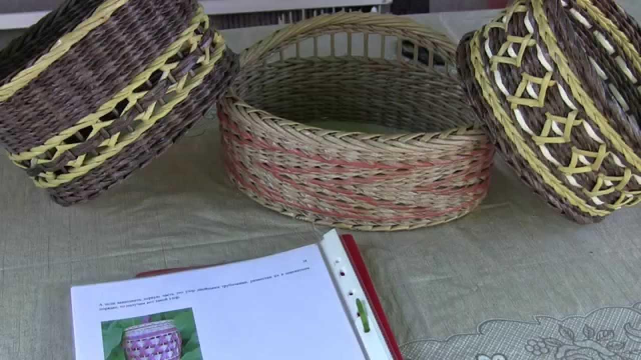 Узоры плетения из газетных трубочек — обзор