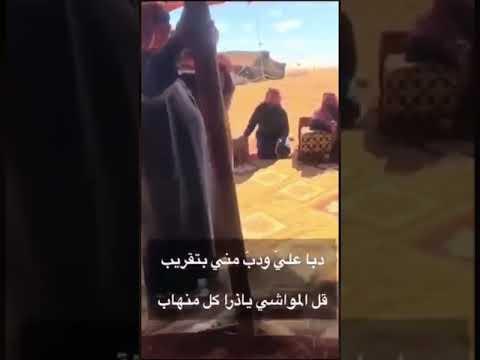 قصيدة بالشيخ عبدالكريم الجربا ابو خوذة ، القاء الشيخ سعد الطليحان السويدي ابو دحام