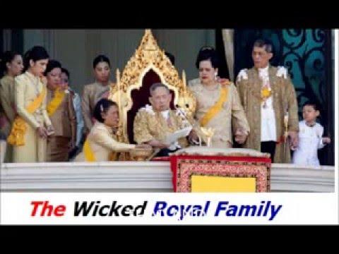 เรื่องลับสุดยอดของพระราชวงศ์ !!