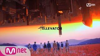 Stray Kids [M/V] 스트레이 키즈(Stray Kids) ′Hellevator(헬리베이터)′ Music Video 깜짝 공개! 171017 EP.1