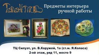 Видеореклама в маршрутных такси Минска, Талантлив 30сек(, 2016-05-14T13:42:05.000Z)