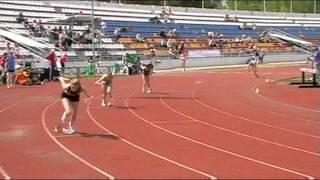 Легкая атлетика. Чемпионат Хабаровского края 2011