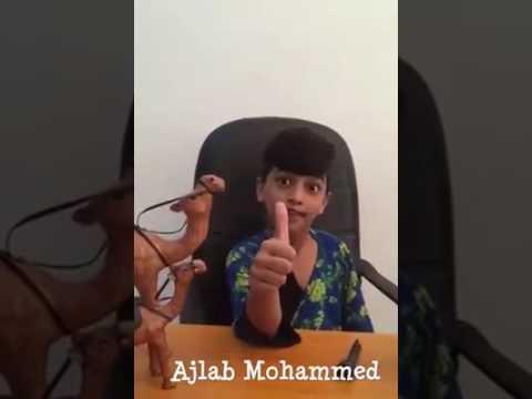Best dubsmash in ever  A kid imitating salimkumar pulival kalyanam