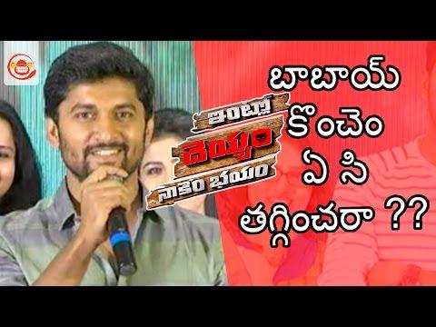 Hero Nani Comedy Speech at  Intlo Dayyam...