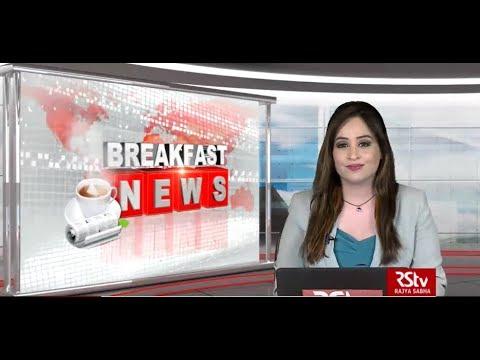 English News Bulletin – August 23, 2019 (9:30 am)