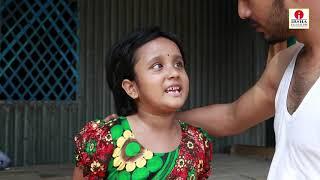 চোখে পানি আসবেই   Bangladeshi short film অভাবের সংসার   Ovaber Shongshar   new bengali bd natok