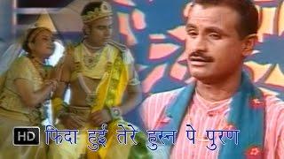 fida hue tere hushen pe puran फ़िदा हुई तेरे हुस्न पे पूरण koshinder khadana haryanvi ragni