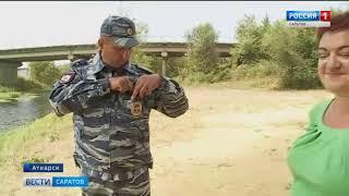 Полицейский из Аткарска награжден медалью