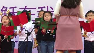 Publication Date: 2017-12-03 | Video Title: 小耶穌生日派對 樂華天主教小學2