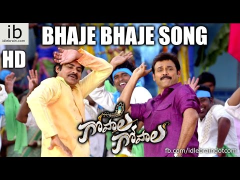 Gopala Gopala Bhaje Bhaje song - idlebrain