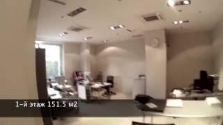 Смотреть видео нежилые помещения свободного назначения