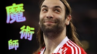 【ハンドボール】魔術師イバノ・バリッチのトリッキープレーに翻弄されまくり【スポーツ】