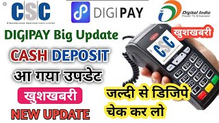 Live CSC Digipay Cash Deposit Option Activated, How to use Money Cash Deposit Service 2021 NewUpdate