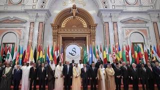 القمة العربية الإسلامية الأمريكية تنهي أعمالها ببيان #الرياض