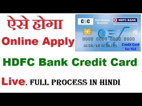 How To Apply Online HDFC Bank Credit Card Full Process In Hindi, Csc Vle Apply  Hdfc Bank Credt Card