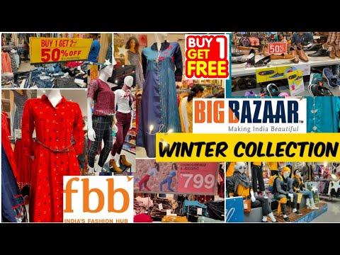 Big Bazaar Winter Offer's 2019| Big Bazaar Winter Clothing Collection With Price| Fashion Big Bazaar