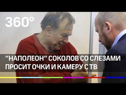 Доцент Олег «Наполеон»