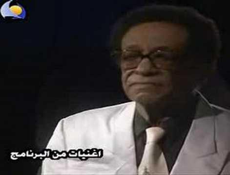 Osman Hussein - Rabee3 Eldonya