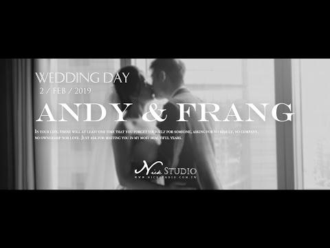 [婚禮錄影] 香格里拉 Andy & Frang  訂婚/結婚/宴客