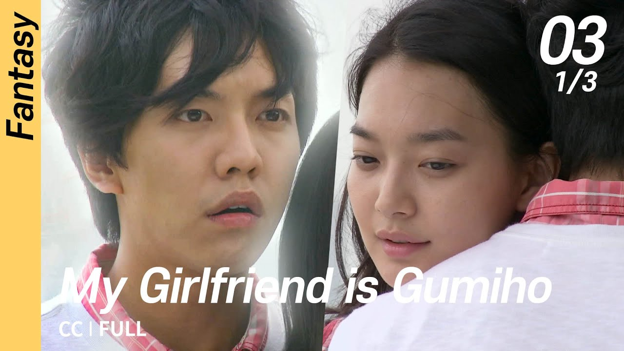 Download [CC/FULL] My Girlfriend is Gumiho EP03 (1/3)   내여자친구는구미호