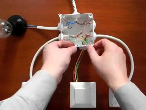 Подключение перекрестного выключателя 3 точки