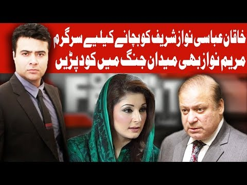 On The Front With Kamran Shahid | 2 November 2017 | Dunya News