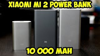 Обзор Xiaomi Mi2 Power Bank 10 000mAh
