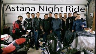 Astana Night Ride.Wheelie.Ночной прохват по Астане