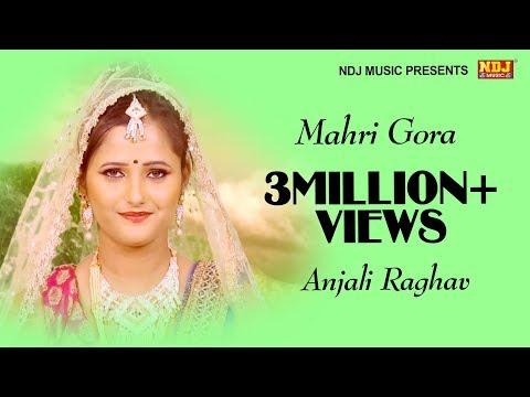 Superhit New Haryanvi Shiv Bhajans 2017 #Mahri Gora - म्हारी गौरा #Anjali Raghav Hits #Sachin Khatri
