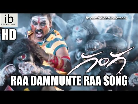 Ganga Raa Dammunte Raa song trailer - idlebrain.com
