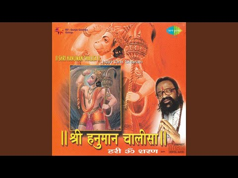 Shri Hanuman Chalisa Goswami Tulsidas
