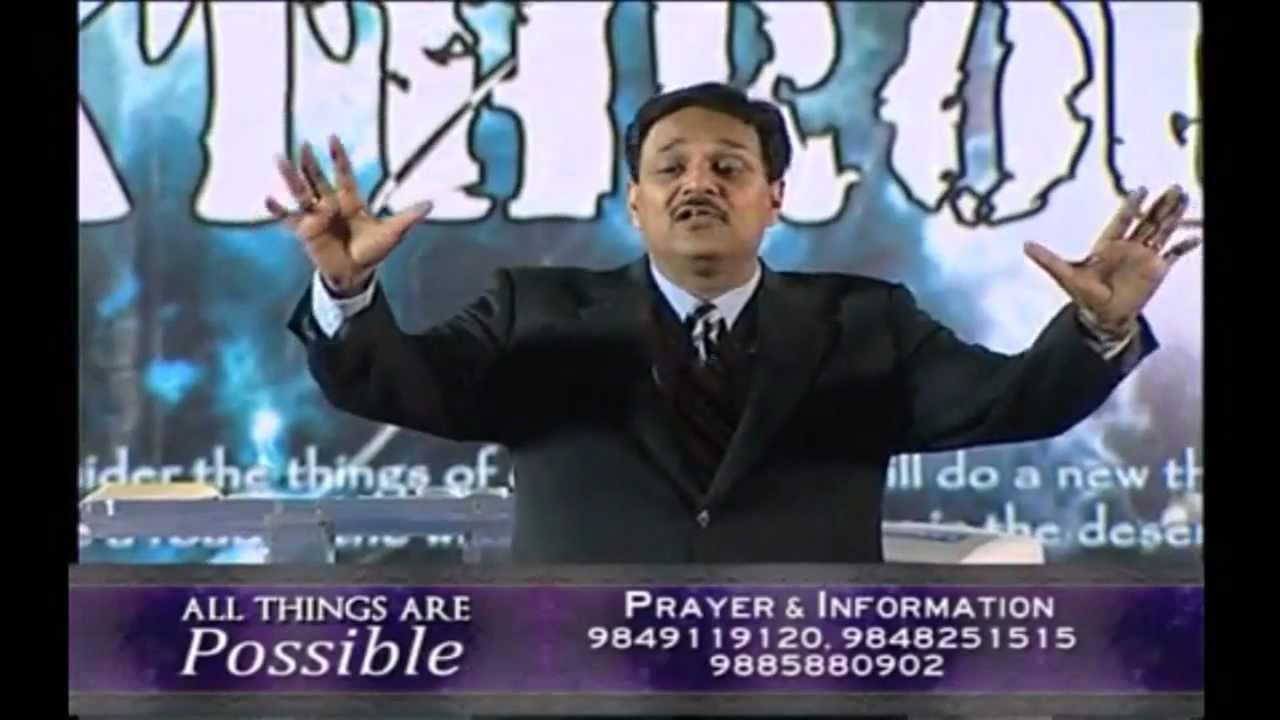Telugu audio bible - Part 3