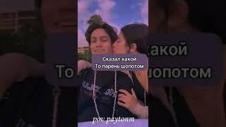 """1 сезон 8 серия """"Близнецы разного разума"""""""