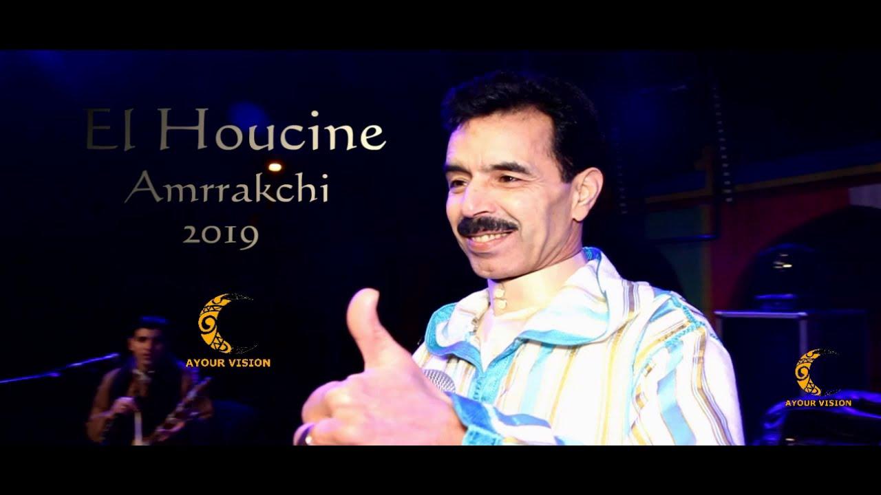 AMRRAKCHI 2009 MP3 TÉLÉCHARGER