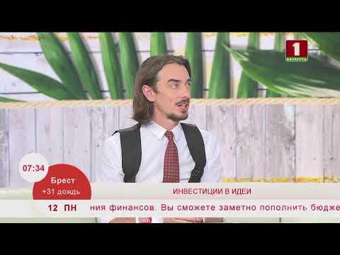 Индустриальный парк «Великий камень».  Эфир 12.08.2019