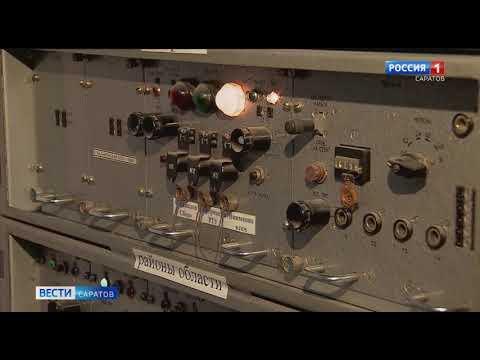 Завтра в Саратовской области будет проведена техническая проверка системы оповещения