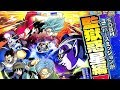 NEW DRAGON BALL ANIME IN JULY 2018 CONFIRMED (Hindi)