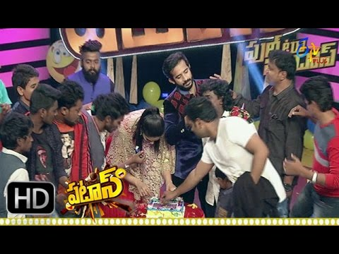 Patas | 14th November 2016 | 1st Anniversary Special  Episode 296 | ETV Plus