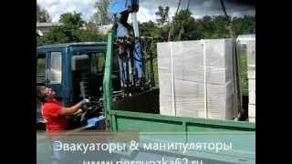 видео Аренда манипулятора в Рязани