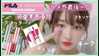 チャンネル登録お願いしまっす!   VAVI MELLO × 新希咲乃 コスメ販売ペ...