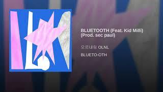 블루투스 키드밀리 파트(blue tooth, kid ...