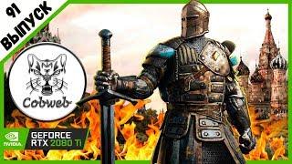 Conqueror's Blade Войны